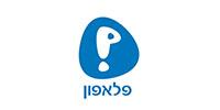 logos_0004_פלאפון