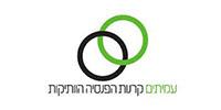 logos_0006_עמיתים
