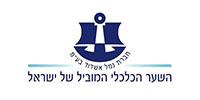 logos_0017_נמל_אשדוד