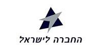logos_0035_החברה_לישראל