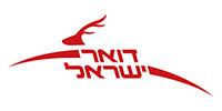 logos_0042_דואר_ישראל