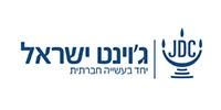 logos_0045_גוינט_ישראל