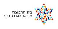 logos_0049_בית_התפוצות