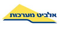 logos_0055_אלביט_מערכות